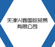 天津工商代办