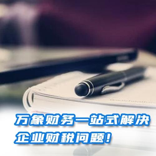 浙江资产评估